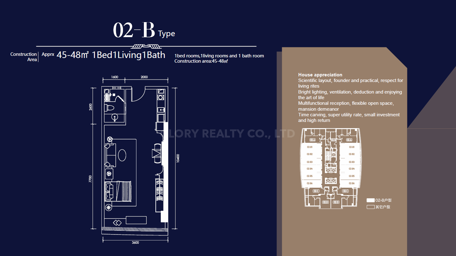 02-B (1 Bed, 1 Living, 1 Bath) Type