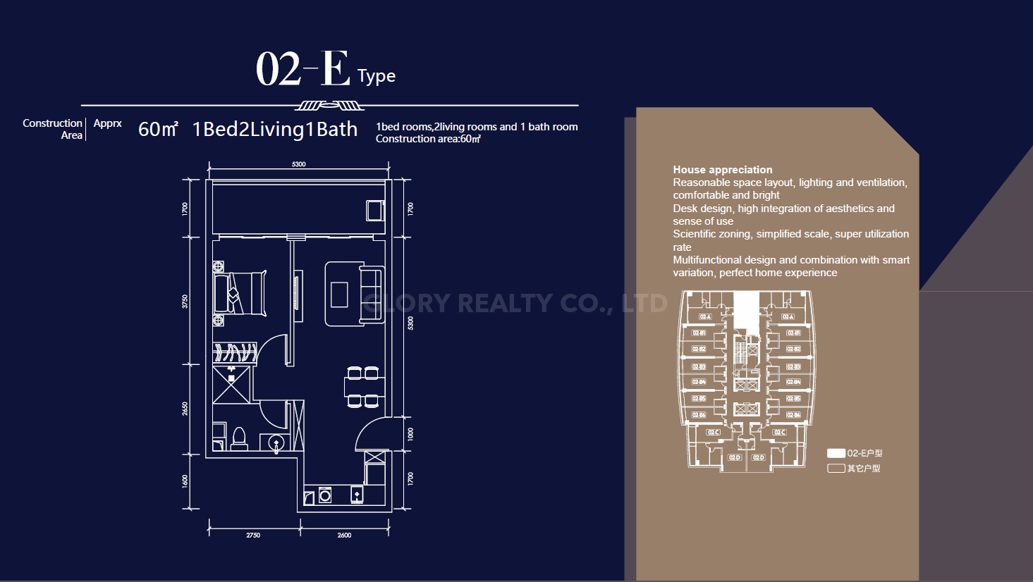 02-E (1 Bed, 2 Living, 1 Bath) Type