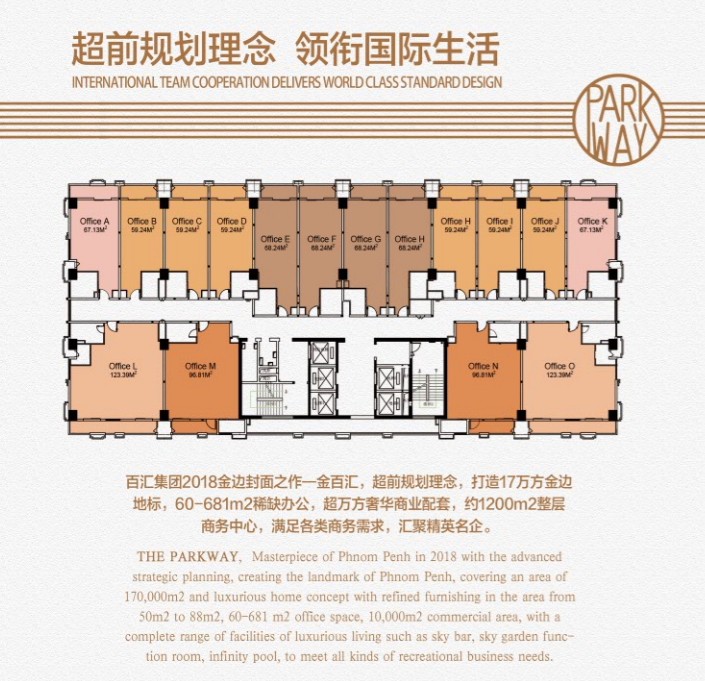 The Whole One Floor Plan