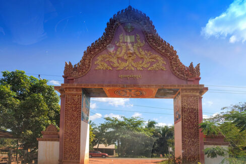 143 Hectares Land For Sale In Phnom Sruoch District Img4