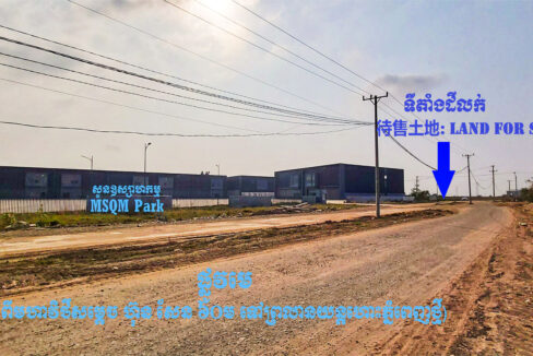 1495 Sq.m Conner Land For Urgent Sale Krong Ta Khmau Img2