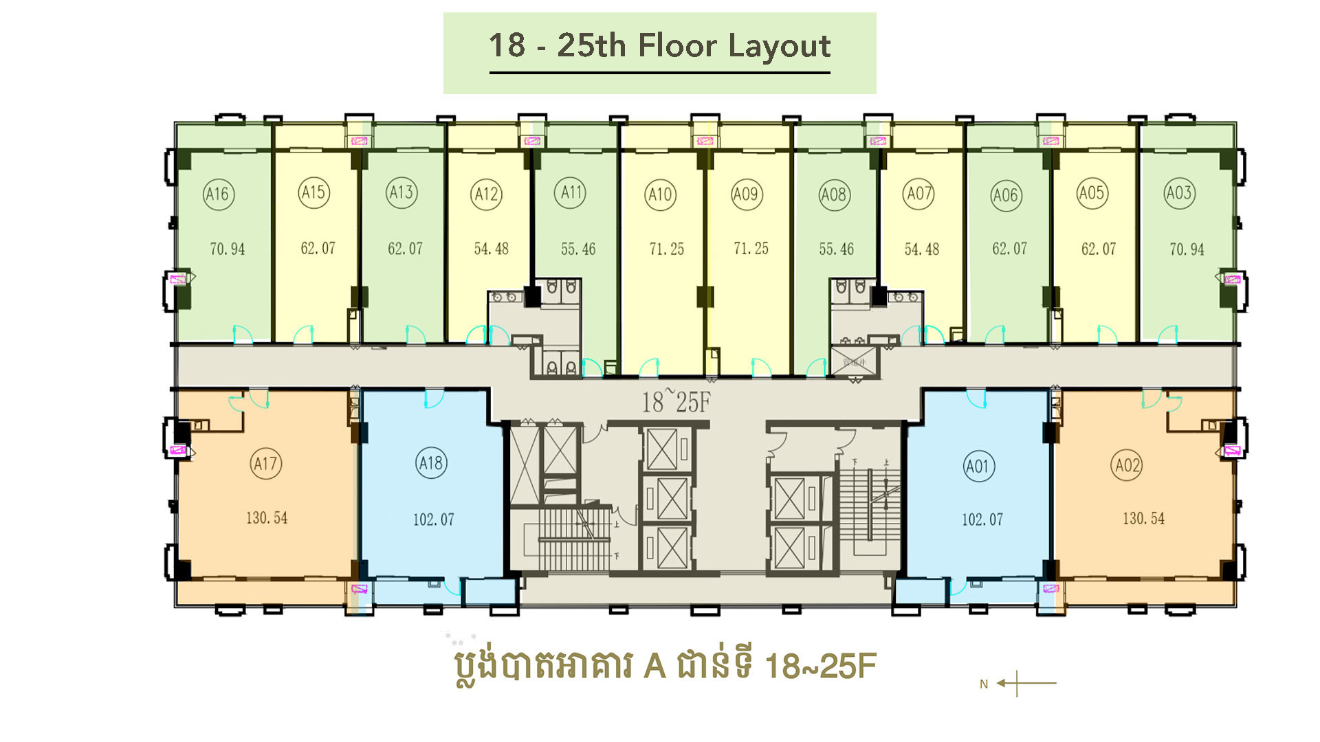 The Parkway - Office Space Floor Layout of 18 - 25th Floor