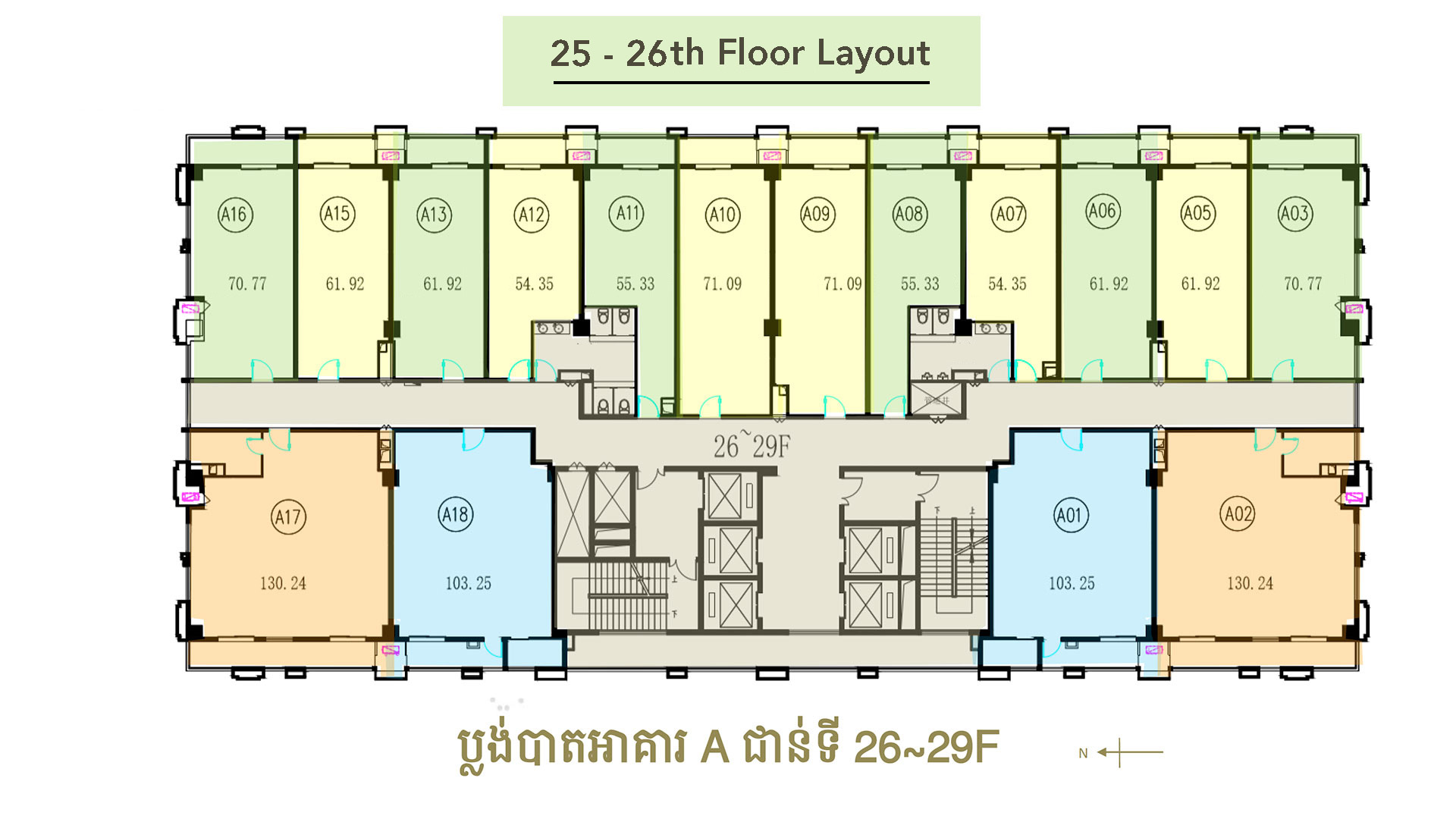 The Parkway - Office Space Floor Layout of 26 - 29th Floor