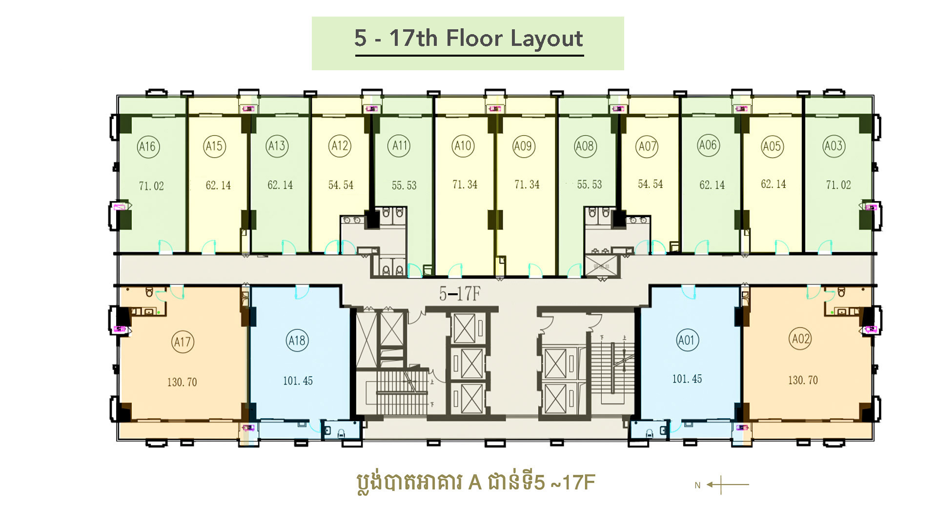 The Parkway - Office Space 5-17th Floor Layout